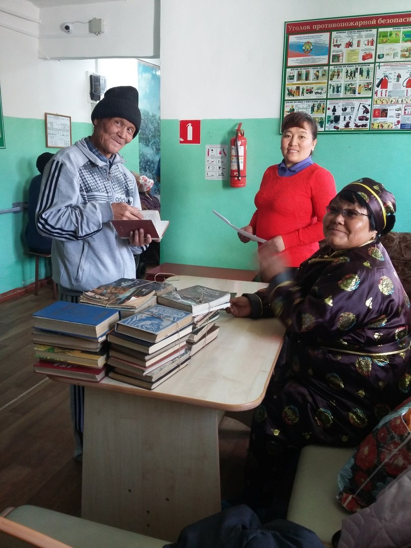 Библиотеки в домах престарелых частные дома престарелых в подмосковье